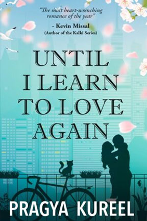 untill_i_learn_to_love
